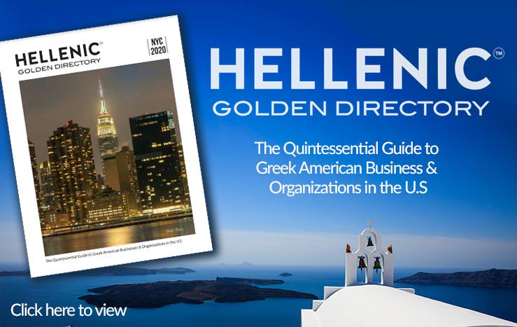Hellenic Golden Directory - banner