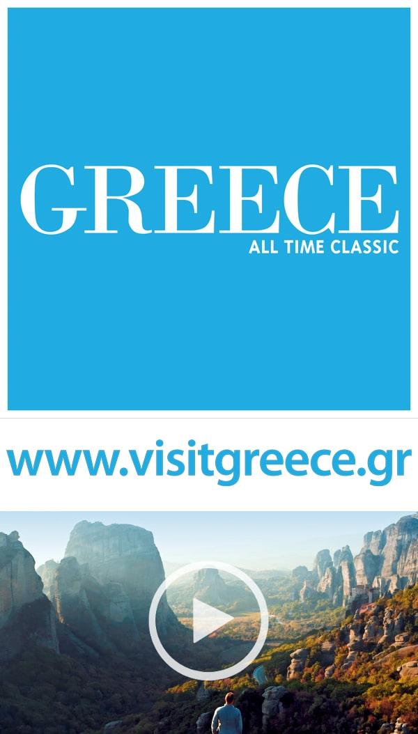 visit greece - banner