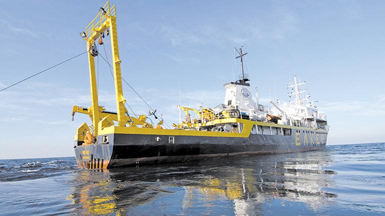 Η Ελλάδα αποκτά σύγχρονο σκάφος για έρευνες υδρογονανθράκων στο Αιγαίο
