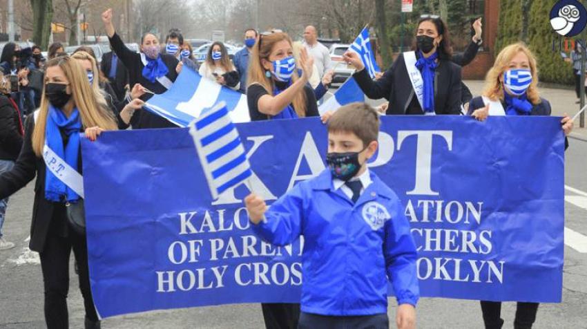 Η σχολική παρέλαση για τον εορτασμό της 25ης Μαρτίου, Dimitrios & Georgia Kaloidis Parochial School, Μπρούκλιν
