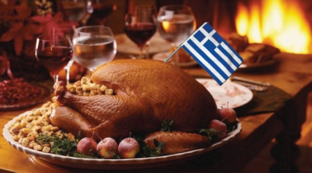 Ancient Greek Thanksgiving Celebration